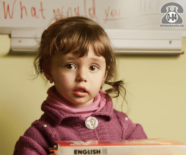 Английский язык для детей 4 лет занятия в группах обучение
