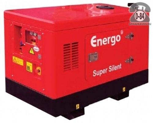 Электростанция Энерго ED 20/230 Y SS, двигатель Yanmar
