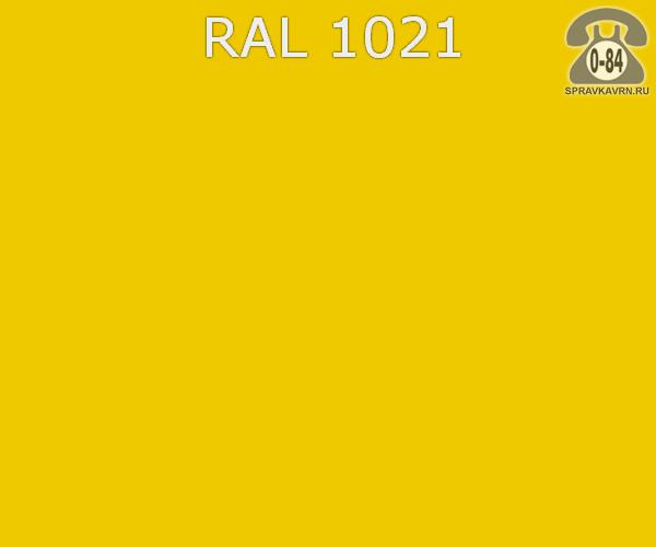 Краска порошковая ФэйХонг (FeiHong) полиэфирная рапсово-жёлтый RAL 1021 Китай