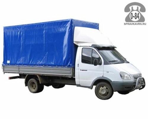 Грузоперевозка. Автомобиль грузовой с водителем - предоставление для перевозки грузов ГАЗель тентованный 1.5 т Россия