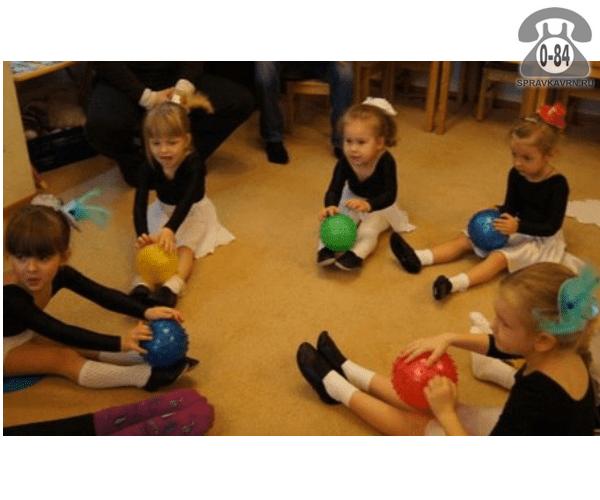 Занятия для детей ритмопластика наглядно-практический 1.6 лет 7 лет для дошкольников развивающие в группах нет Детство, центр творчества