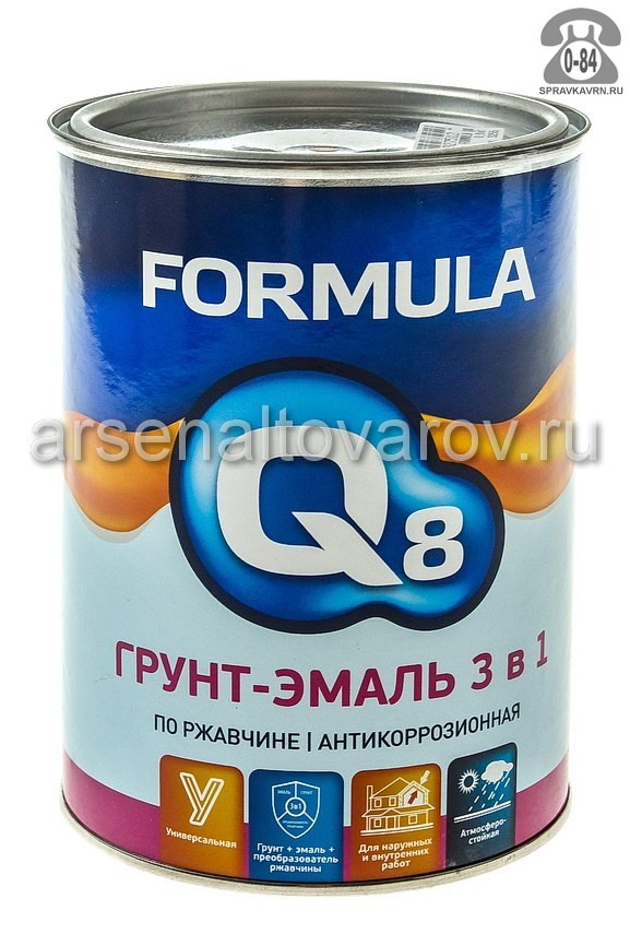 эмаль по ржавчине Формула КУ8 белая 0,9 кг (Ростов)