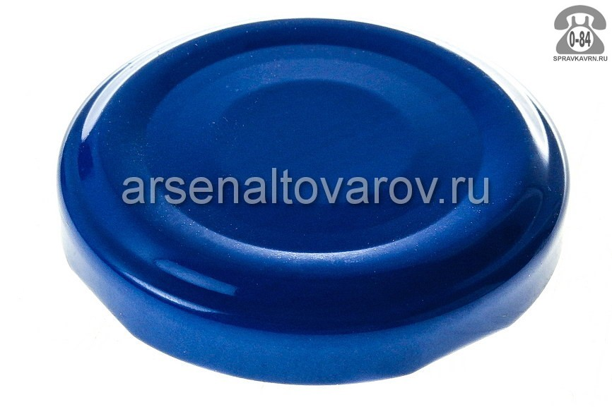 крышка для консервирования металлическая винтовая Твист 1- 43 Магол (Беларусь)