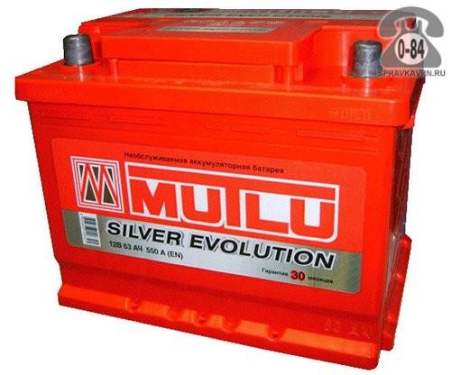 Аккумулятор для транспортного средства Мутлу (Mutlu) 60 А*час 550 А 12 В обратная 242*175*190 легковой Турция