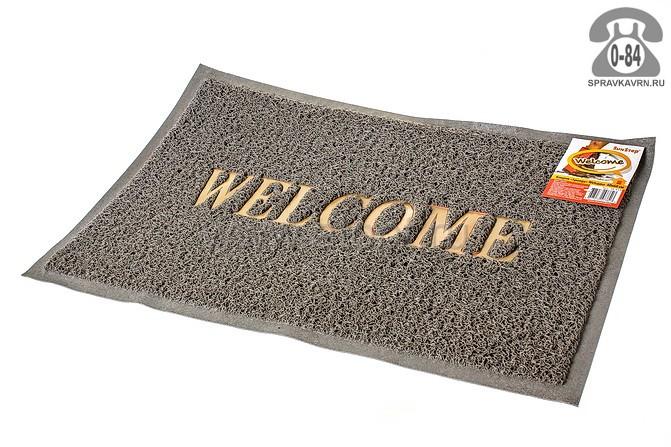 Коврик придверный (входной) Welcome серый, 60x40см