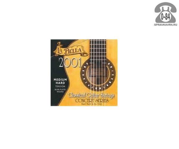Струны для классической гитары Ла Белла (La Bella) 2001 натяжение medium hand (средне-сильное)