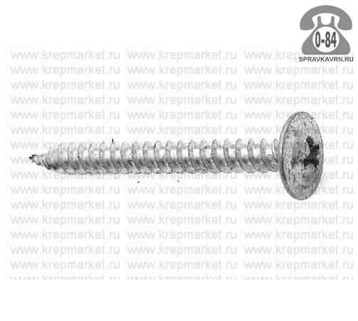Саморез СММ остриё (острый) 4.2x16мм для крепления листового металла серый 1 шт. в упаковке