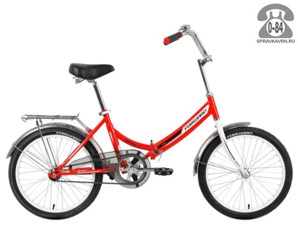 """Велосипед Форвард (Forward) Arsenal 1.0 (2017) размер рамы 14"""" красный"""