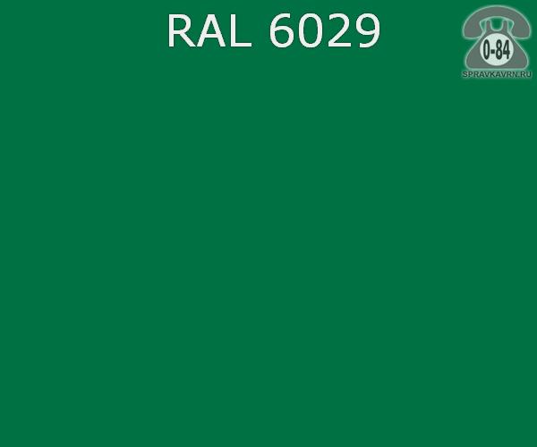 Краска порошковая ФэйХонг (FeiHong) полиэфирная мятно-зелёный RAL 6029 Китай