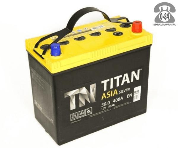 Аккумулятор для транспортного средства Титан (Titan) Сильвер (Silver) 50 А*час