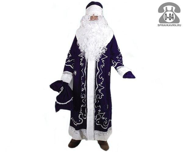 Костюм Дед Мороз Боярский 176 Н51-БС Ланта (Lanta)