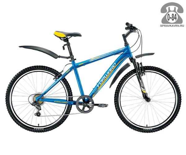 "Велосипед Форвард (Forward) Flash 2.0 (2017) размер рамы 16"" синий"