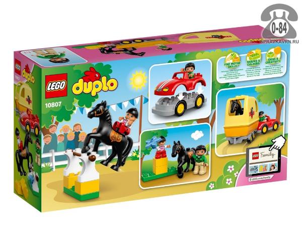Конструктор Лего (Lego) Duplo 10807 Трейлер для лошади, количество элементов: 15