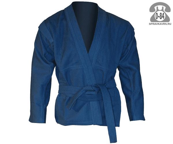 Кимоно спортивное К5Х синяя