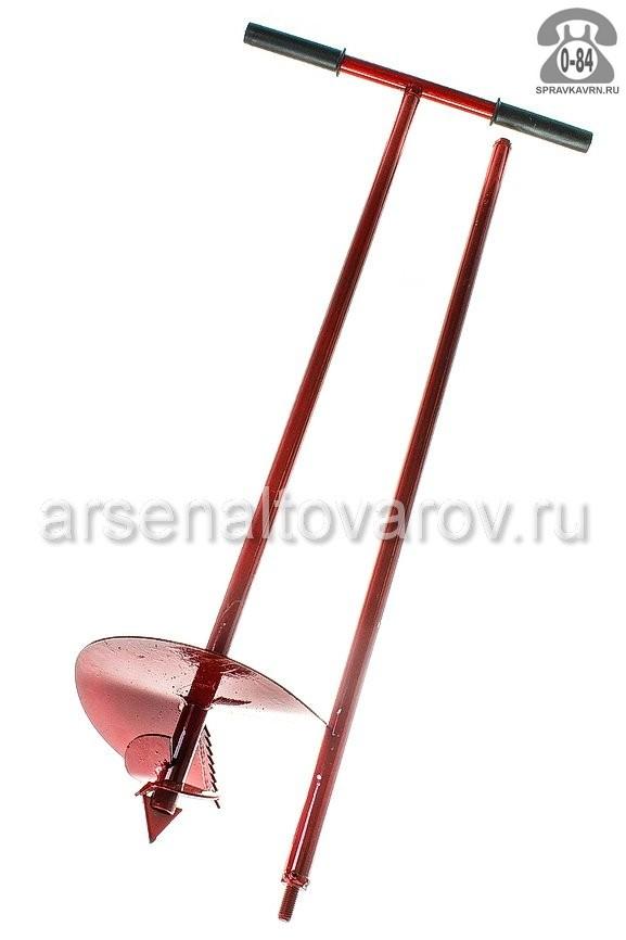 Бур почвенный 200 см шнековый 250 мм красный Россия