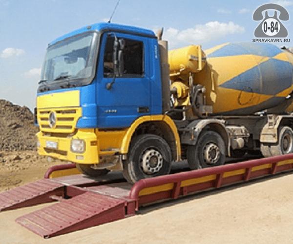 Весы автомобильные ВА-ПО-40т-12 Караван + 11600*3600 мм 40 т