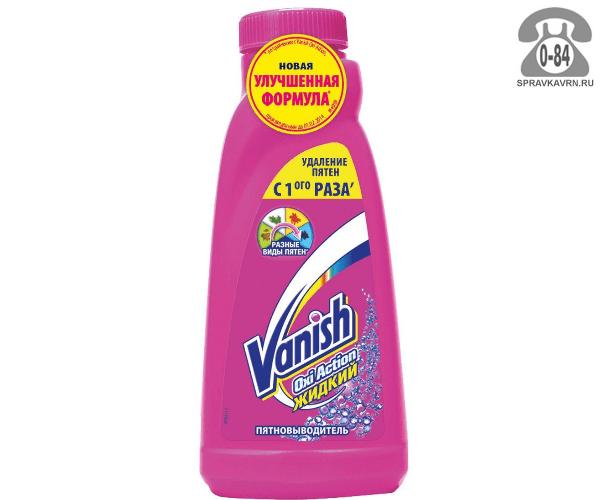 Пятновыводитель Ваниш (Vanish) для ткани 450 мл