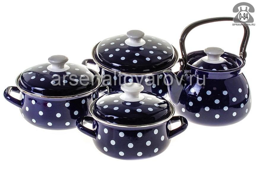 Кастрюля КМК Моника-3 синий (1,5 л + 2 л+ 3 л + чайник 3 л)