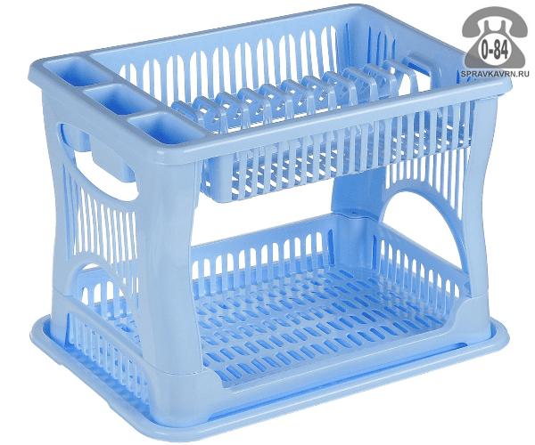 Сушилка для посуды М-Пластика М1175