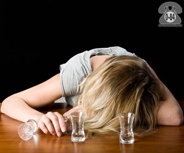 Алкоголизм консультации подростков, страдающих алкоголизмом нет лечение