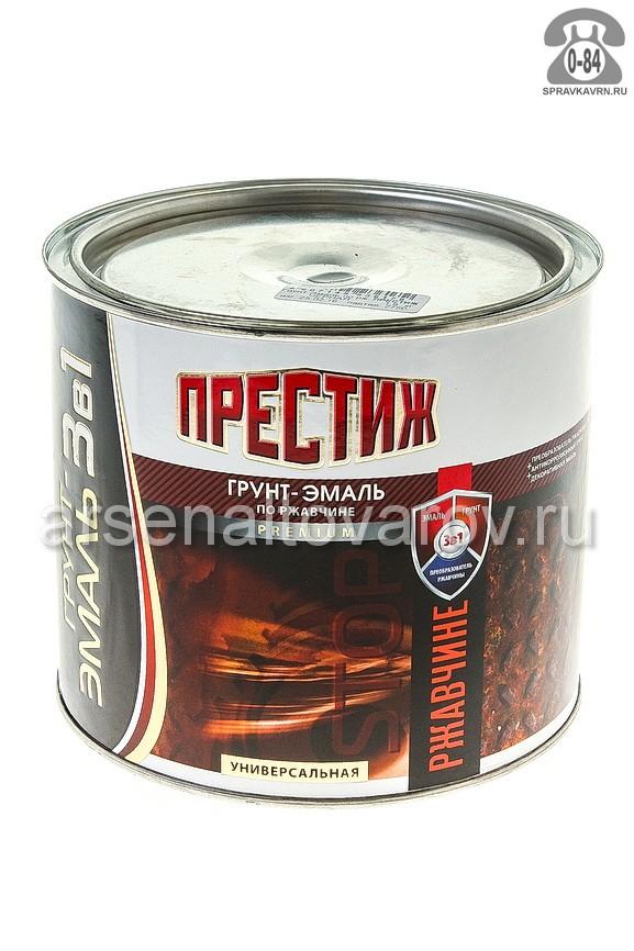 грунт-эмаль по ржавчине Престиж синяя 1,9 кг (Ростов)