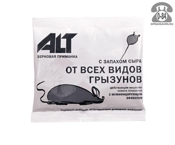 Альт (Alt) От всех видов грызунов зерно, 50г