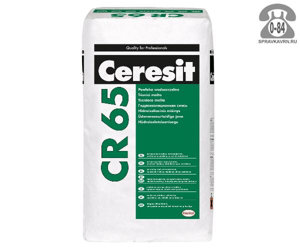 Гидроизоляционная смесь Церезит (Ceresit) CR 65, 25кг