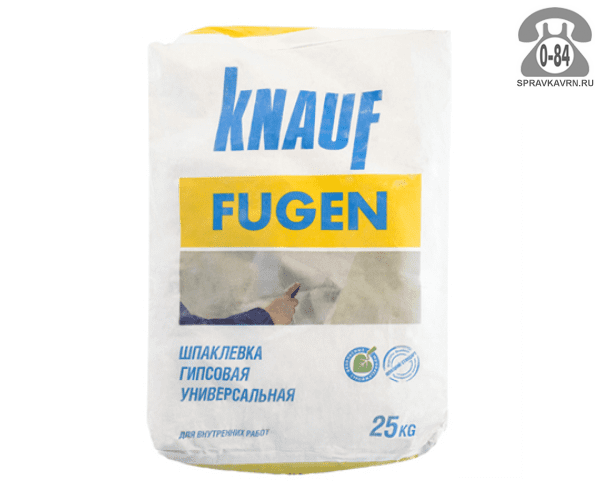 Шпаклёвка Кнауф (Knauf) Fugen 25 кг