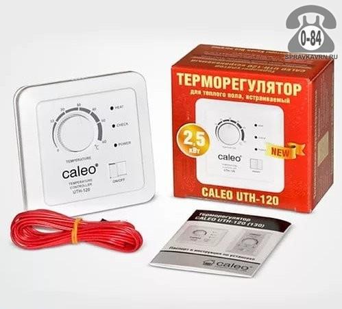 Терморегулятор для тёплого пола Калео (Caleo) 120 непрограммируемый механический белый выносной 2 м +5+60 Корея, республика (Южная Корея)