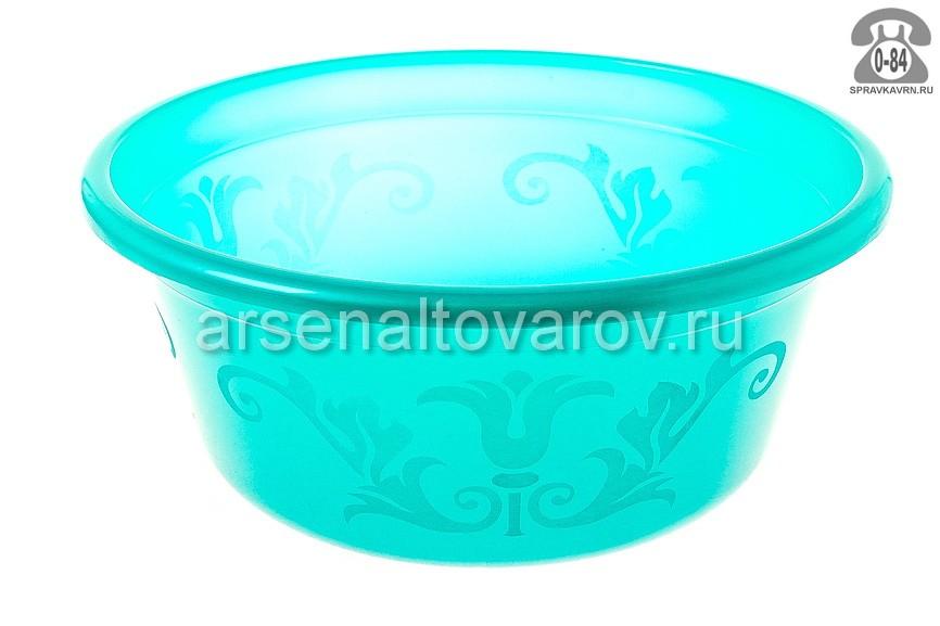 таз пластмассовый круглый 10 л (08010) зеленый (Пятигорск)