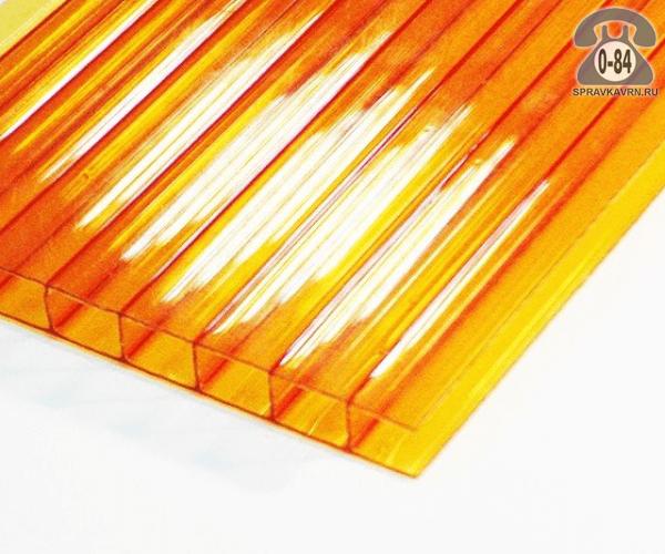 Поликарбонат сотовый Санекс (Sunnex) оранжевый 12 м 2.1 м 8 мм