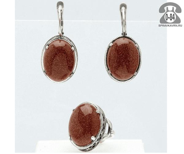 Комплект ювелирных украшений серьги + кольцо авантюрин (золотой песок)