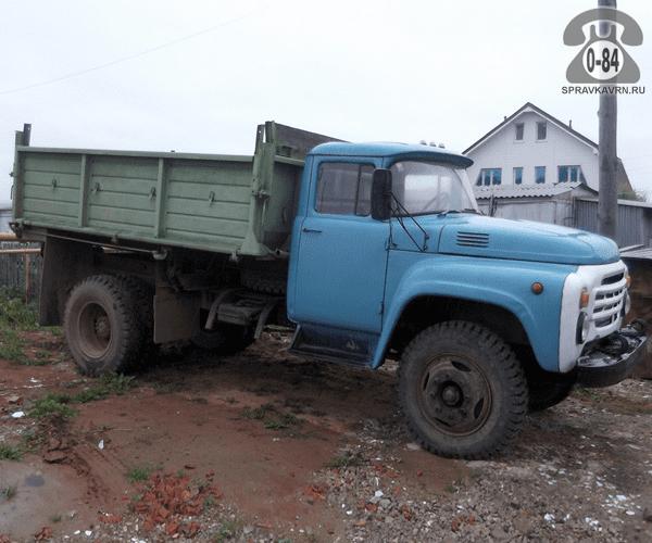 Сцепление грузовой ЗИЛ любая Россия замена