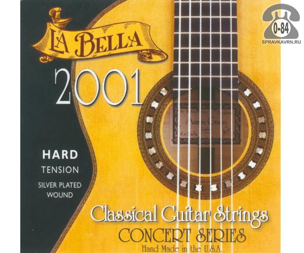 Струны для классической гитары Ла Белла (La Bella) 2001 натяжение extra hand (экстра сильное)