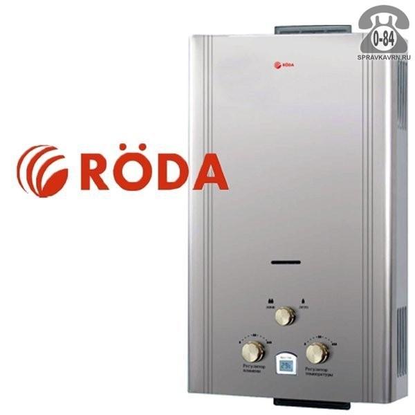 Газовая колонка Рёда (Roda) A 10