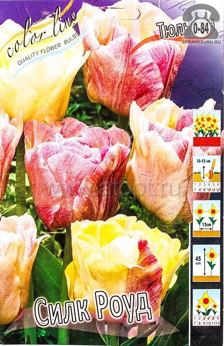 Посадочный материал цветов тюльпан Силк Роуд многолетник махровая луковица 10 шт. Нидерланды (Голландия)