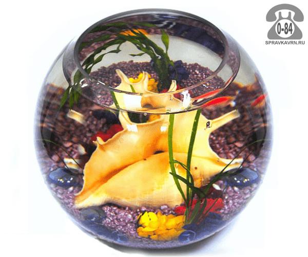 Аквариум круглый (шар) 17 л стекло Россия