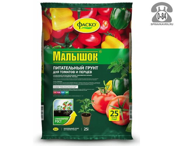 Грунт для рассады Фаско Малышок, 25 л, для томатов и перцев, 25л