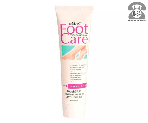 Крем для ног Белита Витэкс (BiElita-ВIтэкс ) Foot Care Против трещин ступней ног