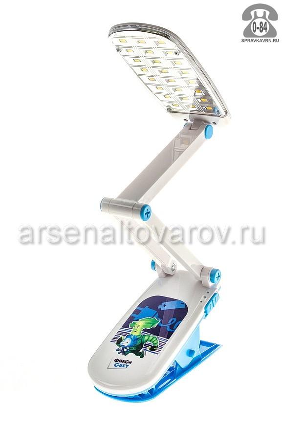 Светильник настольный Эра (Era) Фиксики NLED-424-2,5W-BU  синий