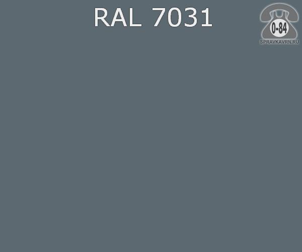 Краска порошковая ФэйХонг (FeiHong) полиэфирная сине-серый RAL 7031 Китай