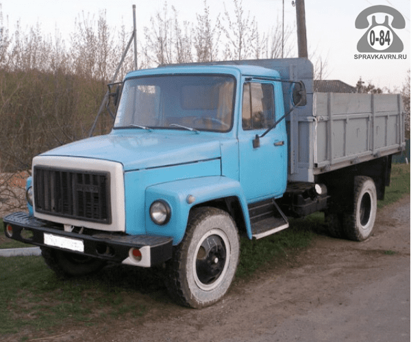 Сцепление ГАЗ любая Россия замена