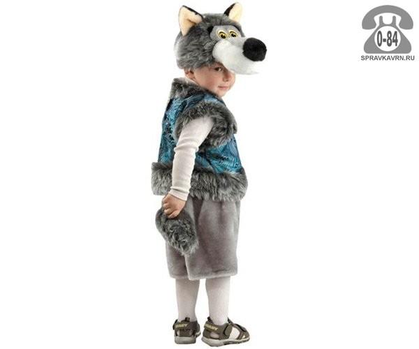 Карнавальный костюм Волк детский для мальчиков мех головной убор, жилет Россия