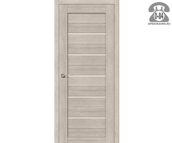 Межкомнатная деревянная дверь ЭльПорта, фабрика (el PORTA) Порта-22 Magic Fog остеклённая 70 см капучино вералинга (cappuccino veralinga)
