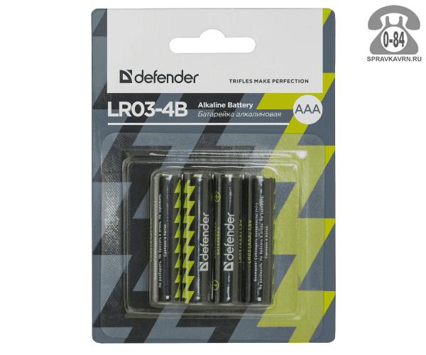 Батарейка Дефендер (Defender) алкалиновая ААА (LR03, R03) блистер 4 шт. Бельгия