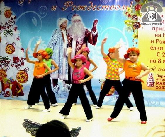 Танцы для детей - занятия современные эстрадные  3 лет групповые занятия Развитие, детский центр (пр-т  Ленинский)
