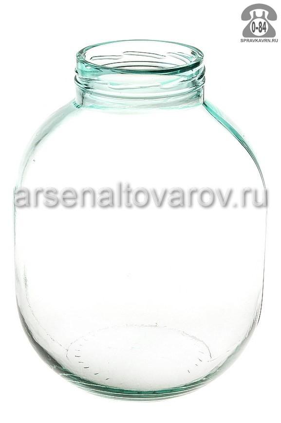 Банка стеклянная Твист-110 стандартная 7.5 л