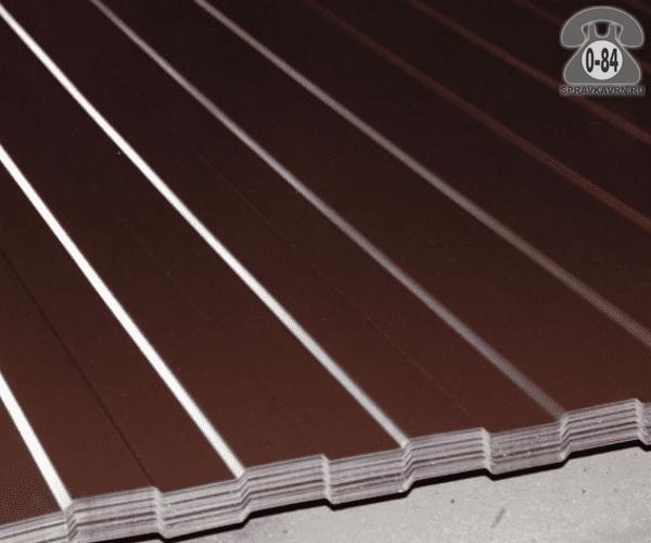 Профнастил С10 шоколадно-коричневый  1200x0.4 мм лакокрасочное (окрашенный)