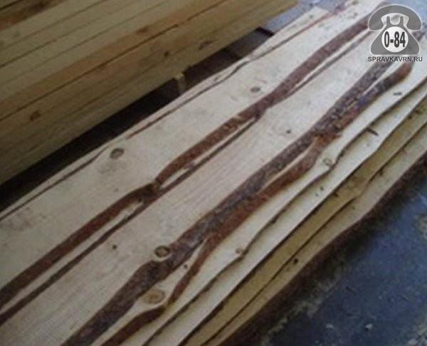 Доска необрезная Аско-лес сосна 45 мм сырая (естественной влажности)