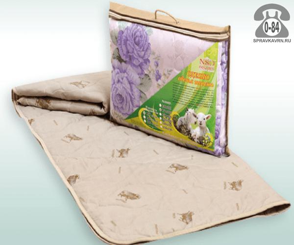 Одеяло овечья шерсть 1.5-спальное